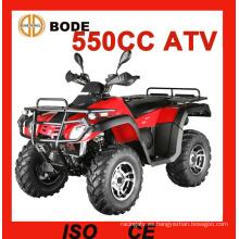 Alta calidad carretera 600cc ATV Legal (MC-395)