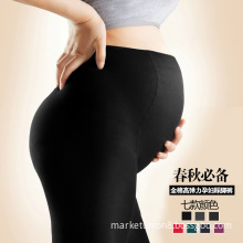 High Elastic Cotton Tights Leggings Pregnant Women Stepping Foot Trousers