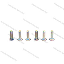 Polished Stainless Steel Button Head Socket Cap Screws and Bolts