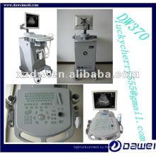 супер качество медицинского оборудования ультразвуковой сканер для Индии (DW370)