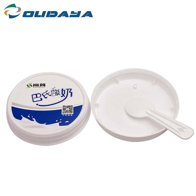 Lid With Spoon