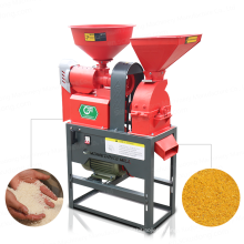 DAWN AGRO  Home Small Portable Rice Mill Grinder 0829