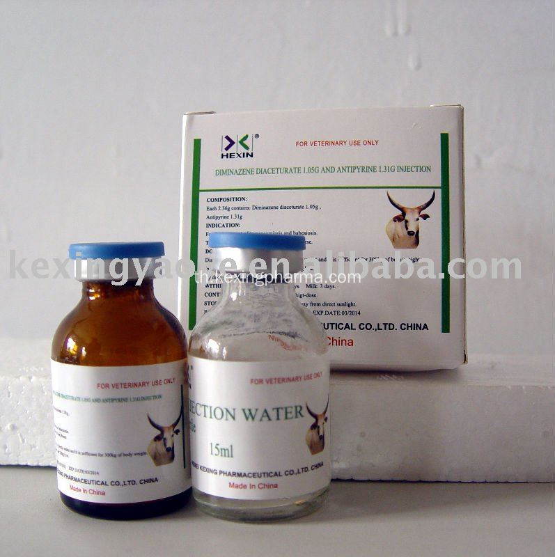 Diminazene Diaceturate และ Antipyrine Granul
