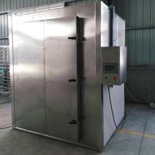 Mesin Fermentasi Bawang Hitam Otomatis Dijual