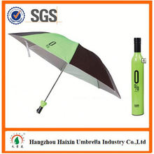 OEM/ODM Factory Supply Custom Printing give away umbrella