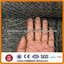 copper chicken wire netting