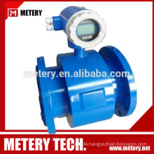 Rubber Flanged Type Electromagnetic Flow Meter