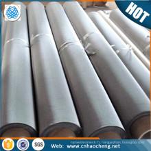 Acide et alcali environnement soie pur nickel N2 N4 N 6 N 8 treillis métallique / treillis métallique écran / treillis métallique vêtements