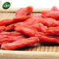 Hersteller Verkauf Medizin und Lebensmittel grade goji Beere / 250g * 2 Tasche Bio Wolfberry Gouqi Berry Kräutertee