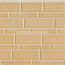 Metal insulation stone external wall cladding