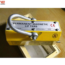 Electronic Spare Parts Lifting Magnetic Lifter For Warehouse