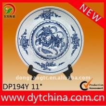 Custom white ceramic decoration plate , large decorative ceramic plates