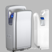 Aike Brand AK2006H Automatic Airblade Hand Dryers