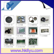 Gongzheng Printer Spare Parts (Spare Parts)