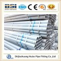 1 inch stainless steel tube prices