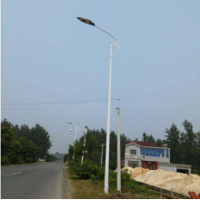 70W High Bright IP65 Waterproof LED Street Light