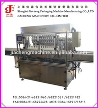Shanghai Aerosol Paint Can Filling Machine