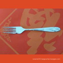 Stainless Steel Fork (CY-SF2117)