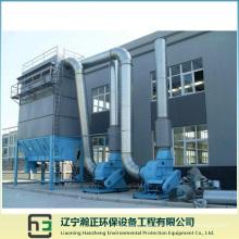 Système de traitement de l'air -Plenum Pulse De-Dust Collector