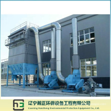 Cleaning System--1 Long Bag Low-Voltage Pulse Dust Collector