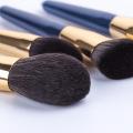 Professional 11/1Pcs Makeup Brushes Set Eye Shadow Foundation Powder Eyeliner Lip Make Up Brushes Women Cosmetic Makeup Tools