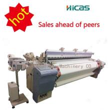 Qingdao máquina de alta velocidade do tecido máquina de tecer jato de ar tear