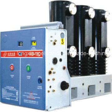 Disjuntor interno de vácuo de alta tensão com mecanismo de operação lateral (VS1 / R-12)