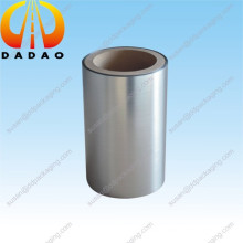 matt finish metallized PET film 12 micron