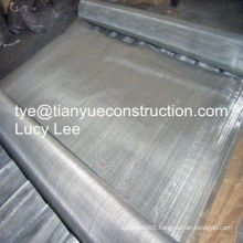 stainless steel wire mesh (filter grading sheet)