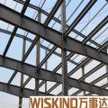 Novo projeto de estrutura de aço (WSDSS008)