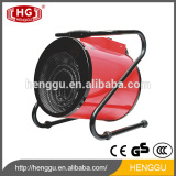 Factory direct sale indurstrial heater 5KW