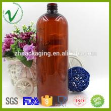 Botella de PET redonda vacía botella de color ámbar claro con tapa