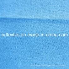 165GSM окрашенная 100% полиэфирная катионная миниатюрная ткань