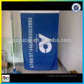 Trade assurance high quality PVC 5m flag banner printing