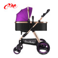 2016 Hot selling best quality cheap fancy baby strollers 3 in 1, baby stroller for twins for winter, mother baby stroller bike