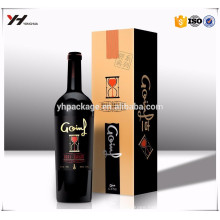Good quality Superior kraft paper wine packaging box
