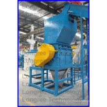 Linha de esmagamento de lavagem de recicl nova da garrafa plástica do animal de estimação (1000kg / h)