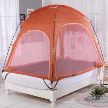 La nouvelle tente d'ombrage pour moustiquaires en filet pour enfants