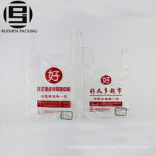 Fast food vest carrier packing bag with printing