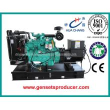 Good Quality for Cummins Diesel Generator Set 100KVA Cummins Diesel Generator Set export to Greenland Manufacturer