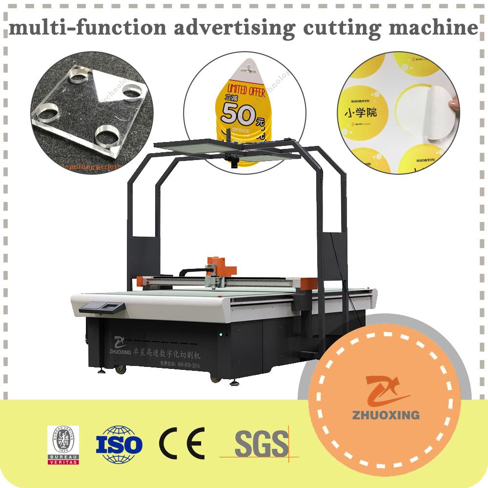 PVC Board Cutting Machine