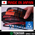 Mitsuboshi Belting high quality and energy saving e-POWER wrapped v-belt. Made in Japan