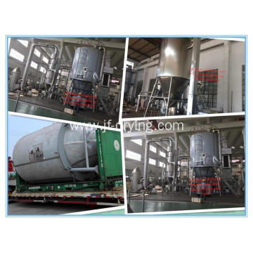 High speed centrifugal atomizer spray dryer machine