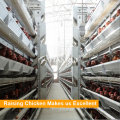 Сельское хозяйство порта по переработке мяса птицы комбикормов Оборудование для производства