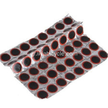 Bike Set Rubber Patch