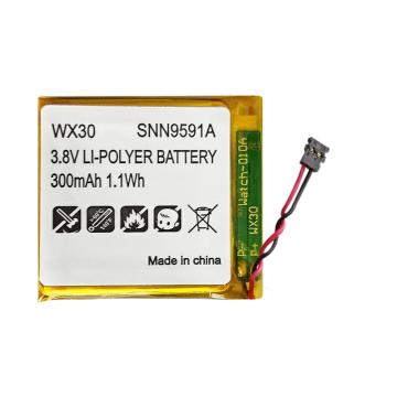 Batería del reloj inteligente Moto 360 de 1.a generación