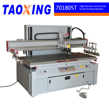 2015 latest design hot saling TX-70190ST flat vertical Screen Printing Machine