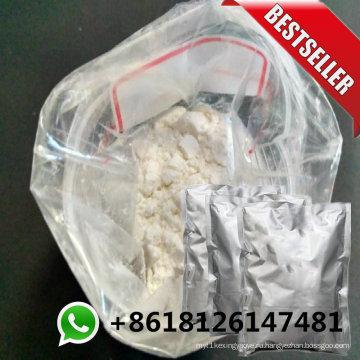 99.5% Дипропионата Бетаметазона актуальных порошок CAS 5593-20-4 USP класса