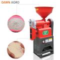DAWN AGRO Завод по производству рисовой мельницы Браун Халлер для риса в Таиланде