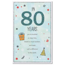 American Greetings Old Man 80th Birthday Card with Glitter Glitter Card